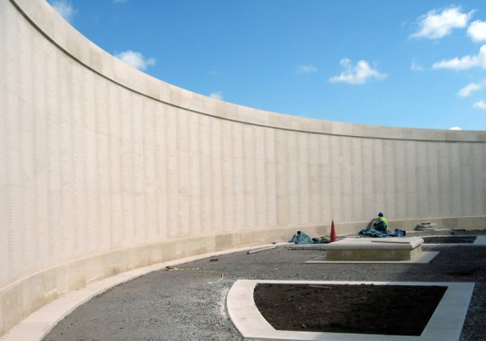 armed-forces-memorial-wall