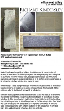 R Kindersley Exhibition Invite + Private View2